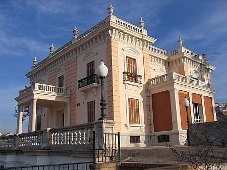 Quinta Alegre 2
